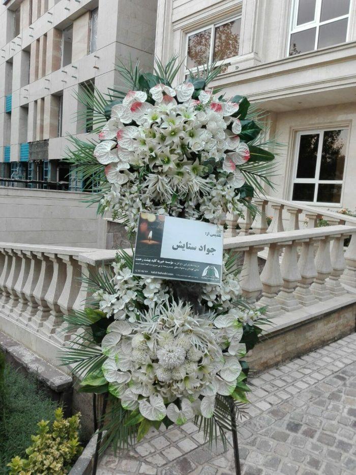 تاج گل مصنوعی دو طبقه | کد 205