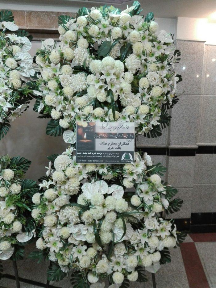 تاج گل مصنوعی دو طبقه ویژه | کد 252